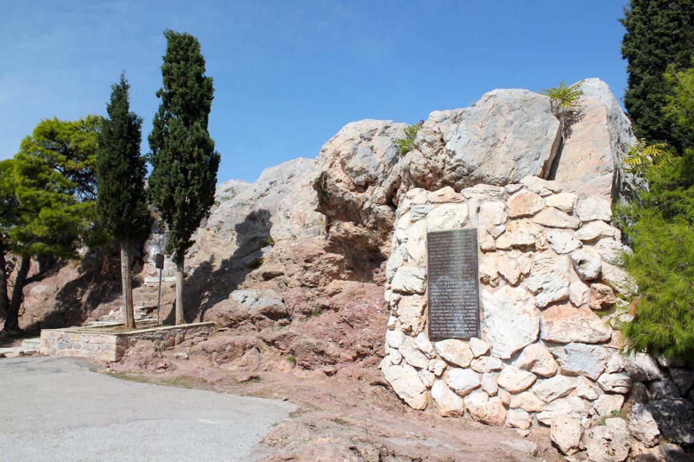 Mars Hill aka Areopagus Hill