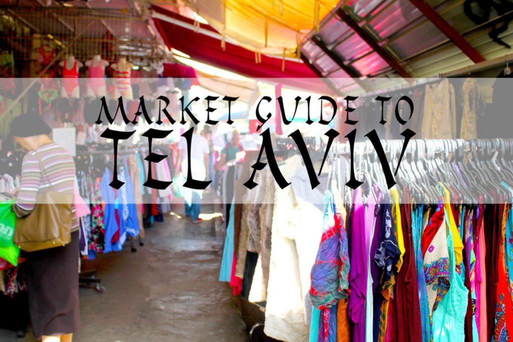 Market Guide to Tel Aviv4 min read