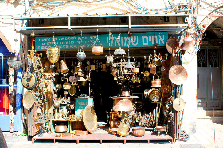 Jaffa Antiques