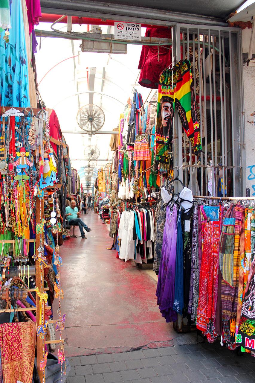 Jaffa textiles