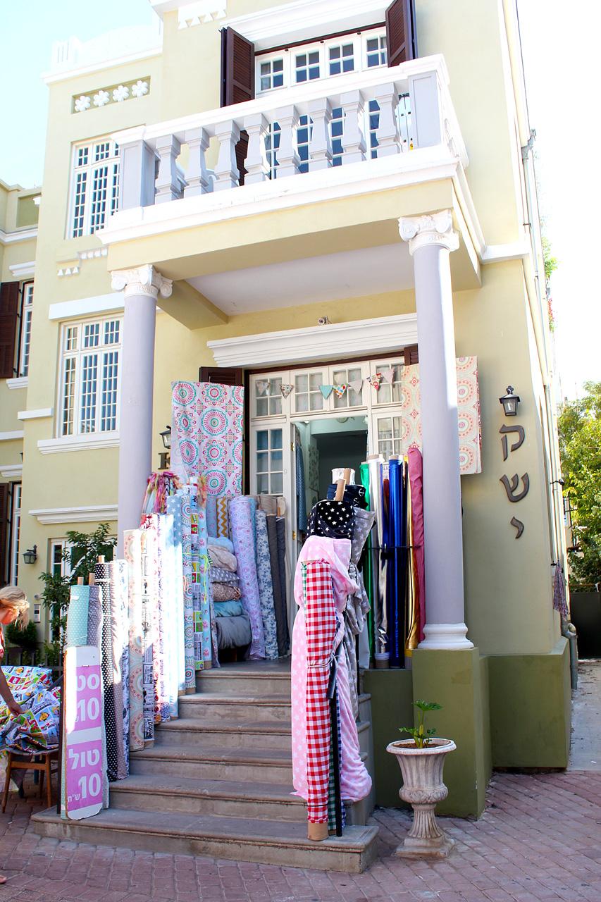 Nachlat Binyamin Fabric