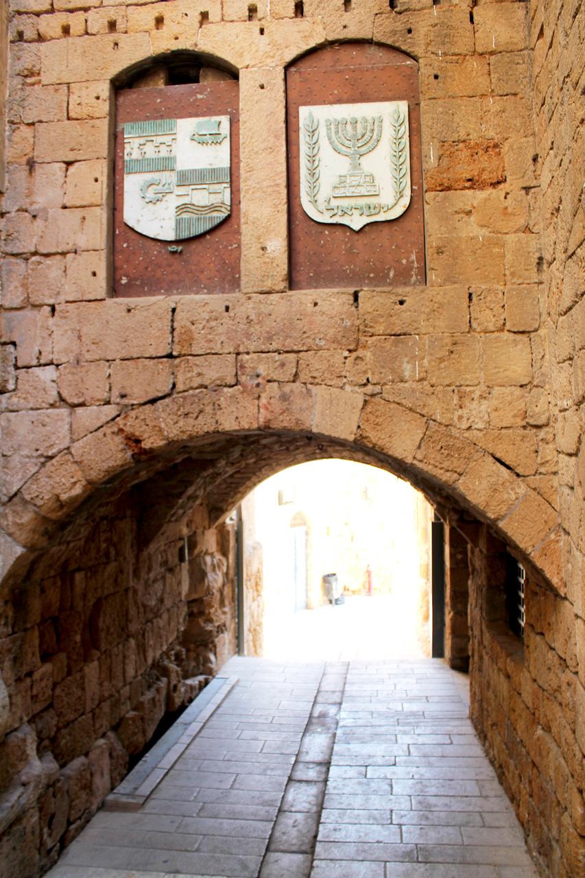 Akko street arch