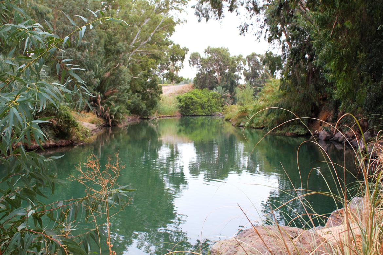 Yardenit baptismal site, Jordan River Israel