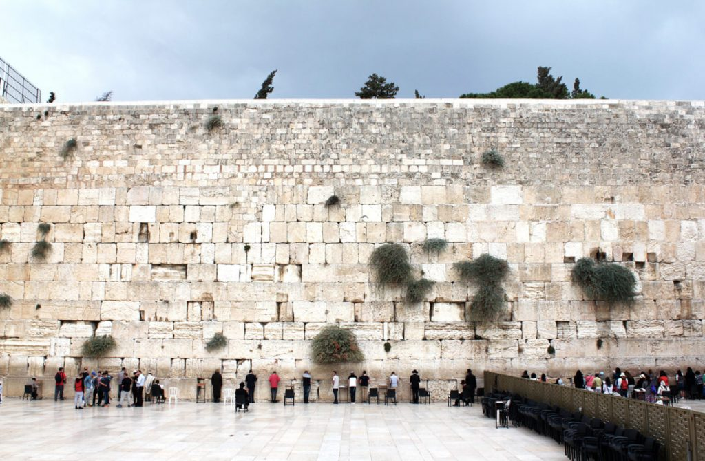 Icon of Jerusalem - Western Wall