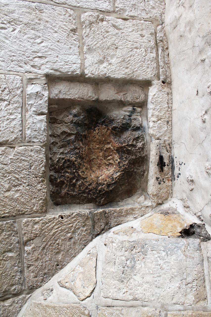 Via Dolorosa resting stone